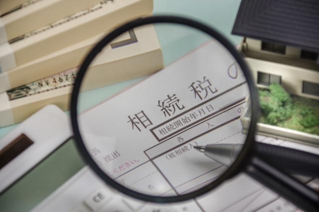 相続税の延滞税~計算方法や納付期限について解説のイメージ画像