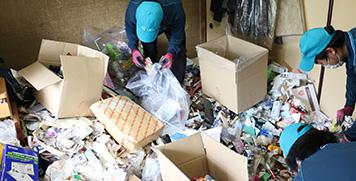 ゴミ屋敷清掃も承ります