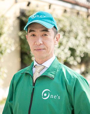 株式会社ワンズライフ サービス技術長 鈴木康夫